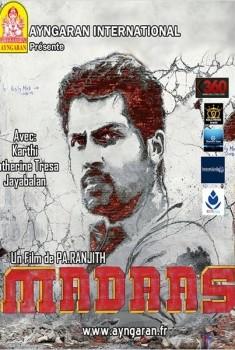 Madras (2014)