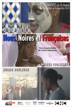 Noires Douleurs (2008)