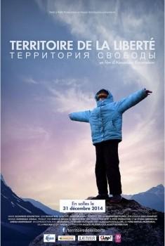 Territoire de la liberté (2014)