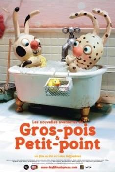 Les Nouvelles aventures de Gros-Pois et Petit-point (2014)