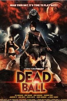 Dead ball (2011)