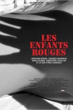 Les Enfants rouges (2013)