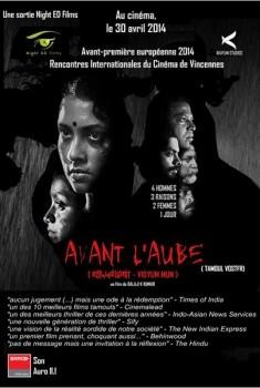 Avant l'aube (2013)