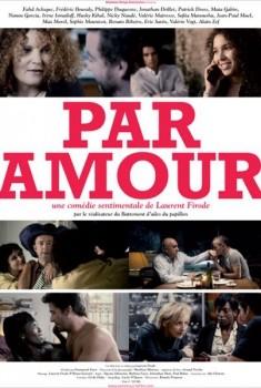 Par amour (2010)