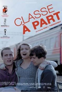 Classe à part (2014)