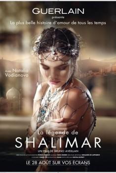 La Légende de Shalimar (2013)