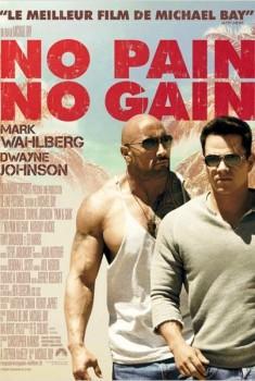 No Pain No Gain (2013)