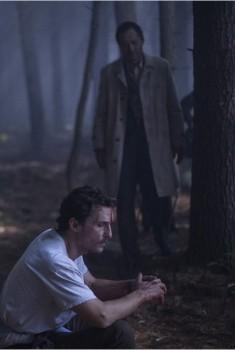 La Forêt des Songes (2015)