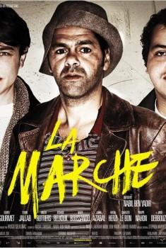 La Marche (2013)