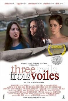 Trois voiles (2011)