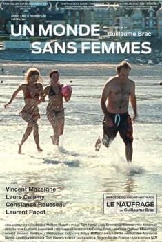 Un monde sans femmes (2011)