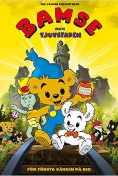 Bamse och tjuvstaden (2014)
