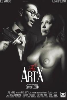 The Art'X  (2012)