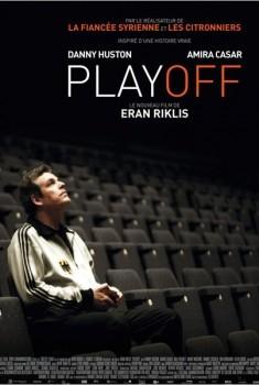 Playoff (2011)