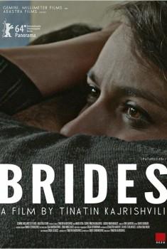 Les mariés (2014)
