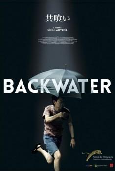 Backwater (2013)