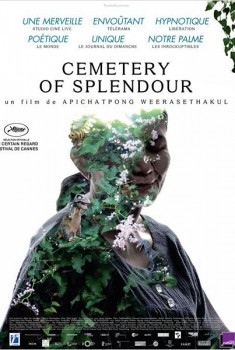 Cemetery of Splendour (2014)