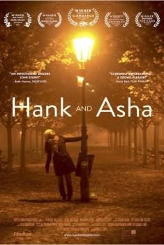 Hank and Asha (2013)