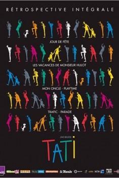 Rétrospective Intégrale Jacques Tati (2014)