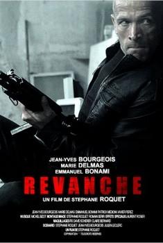 Revanche (2014)
