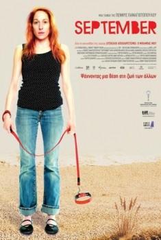 September, une femme seule (2013)