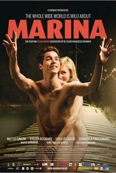 Marina (2013)