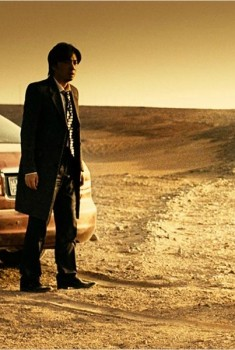 No man's land (2013)
