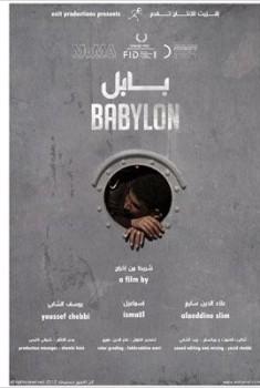 Babylon (2012)