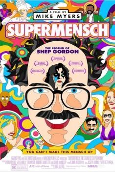 Supermensch (2013)