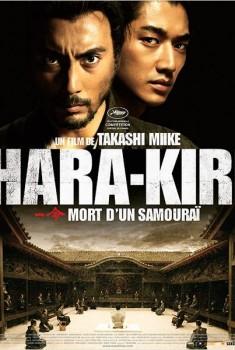 Hara-Kiri : mort d'un samourai (2011)
