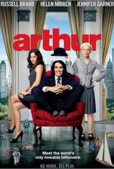Arthur, un amour de Milliardaire (2011)