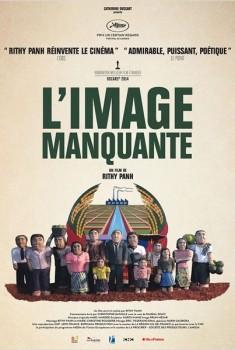 L'Image manquante (2013)