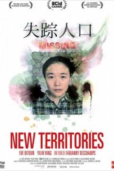 New Territories (2014)