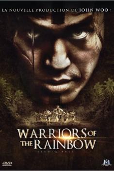 Warriors of the rainbow (2011)