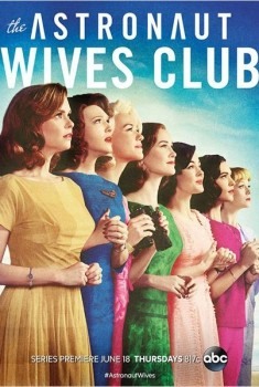 The Astronaut Wives Club (Séries TV)