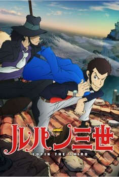 Lupin the Third : L'Aventure Italienne (Séries TV)