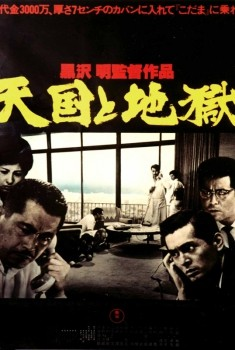 Entre le ciel et l'enfer (1963)