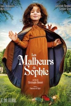 Les Malheurs de Sophie (2014)