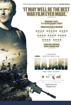 Kajaki (2014)
