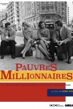 Pauvres millionnaires (2016)