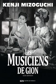 Les musiciens de gion (1953)
