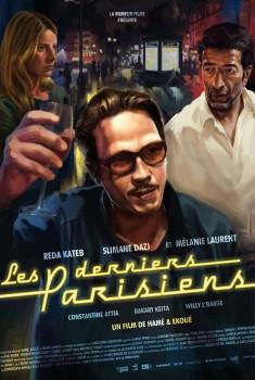 Les derniers parisiens (2015)