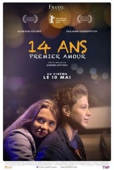 14 ans, premier amour (2015)