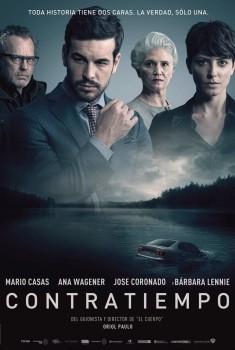 L'Accusé (2016)