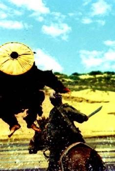 Les Cendres du temps (1994)