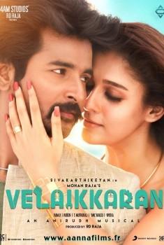 Velaikkaran (2016)