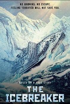 Ledokol (2016)