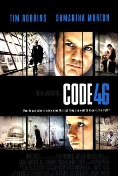 Code 46  (2006)