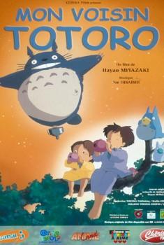 Mon voisin Totoro (2018)