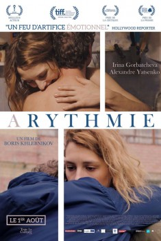 Arythmie (2018)